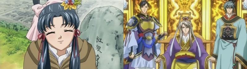 Anime - Saiunkoku Monogatari