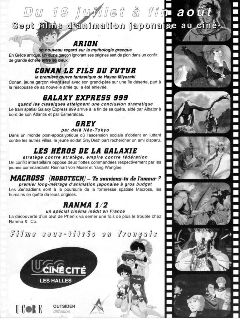 Cycle Cinémanga