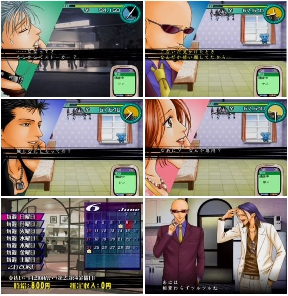 Populaire PS2] Nana - L'Antre de la Fangirl LR61