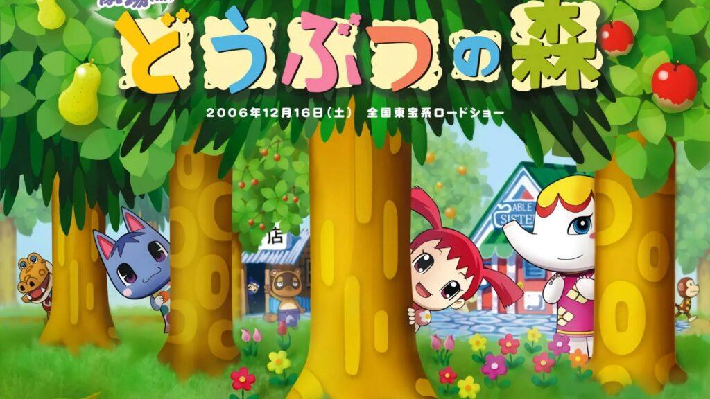 Animal Crossing - Film