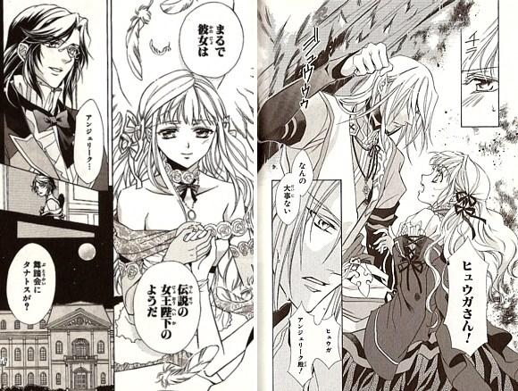 Neo Angelique - manga