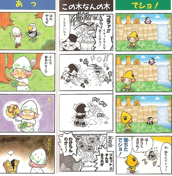 Animal Crossing - manga