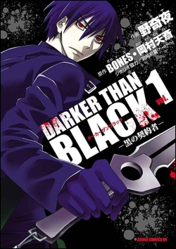 Darker Than Black - manga