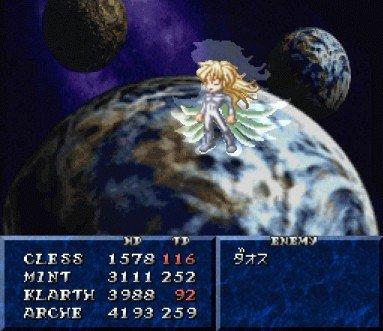 Tales of Phantasia - Dhaos
