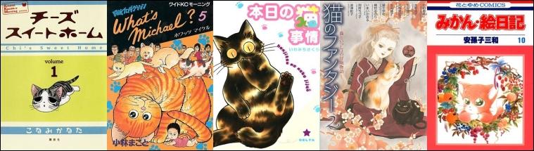 manga_critiques5_menu