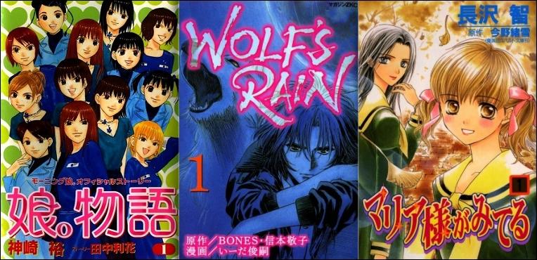manga_critiques6_menu