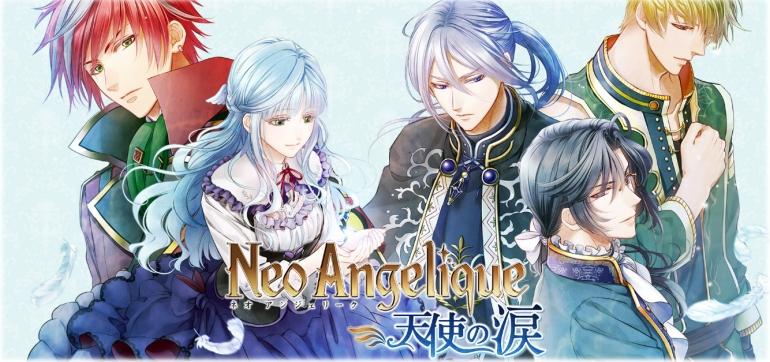 Angelique : Tenshi no Namida - Vita