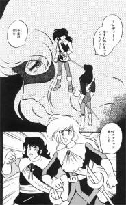 critiques-impressions-sur-quelques-mangas-part-ix-64c33.jpg