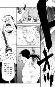 critiques-impressions-sur-quelques-mangas-part-ix-e17e2.jpg