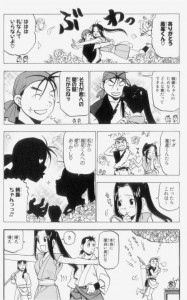 critiques-impressions-sur-quelques-mangas-part-ix-825cd.jpg