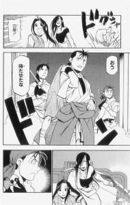 critiques-impressions-sur-quelques-mangas-part-ix-7957e.jpg