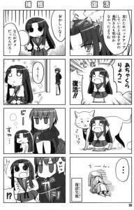critiques-impressions-sur-quelques-mangas-part-ix-7e30b.jpg
