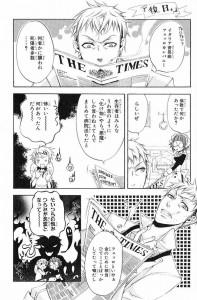 critiques-impressions-sur-quelques-mangas-part-ix-d39f4.jpg