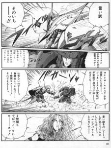 critiques-impressions-sur-quelques-mangas-part-ix-ec625.jpg