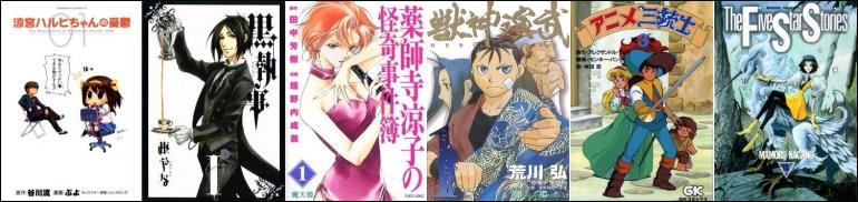 manga_critiques9_menu