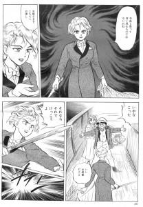 Apfelland Monogatari - Manga