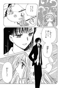 critiques-impressions-sur-quelques-mangas-part-x-b29f3.jpg