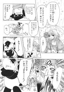 Kobato - Manga