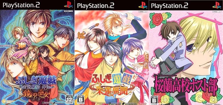Otomate - Jeux PS2