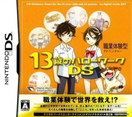 13-sai no Hello Work - DS