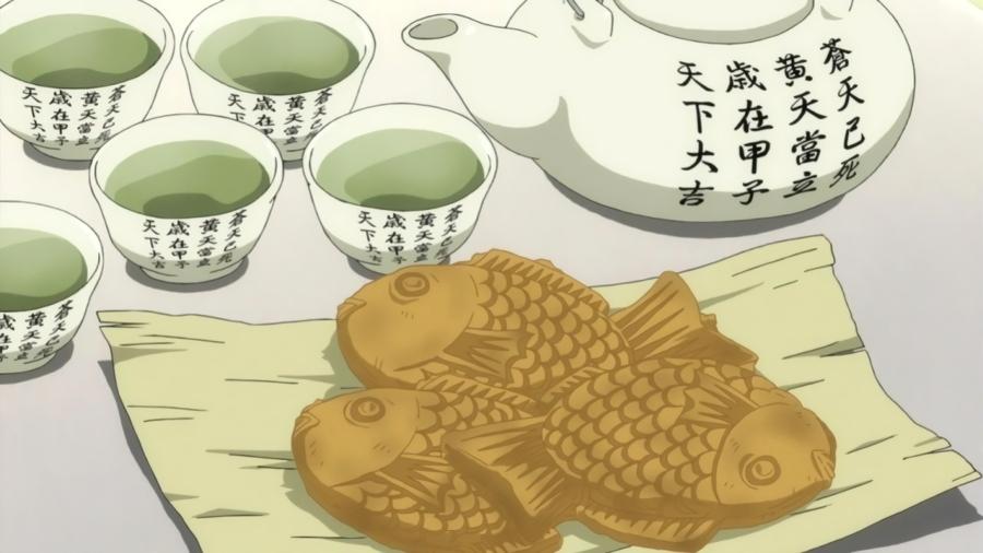 Taiyaki - Anime