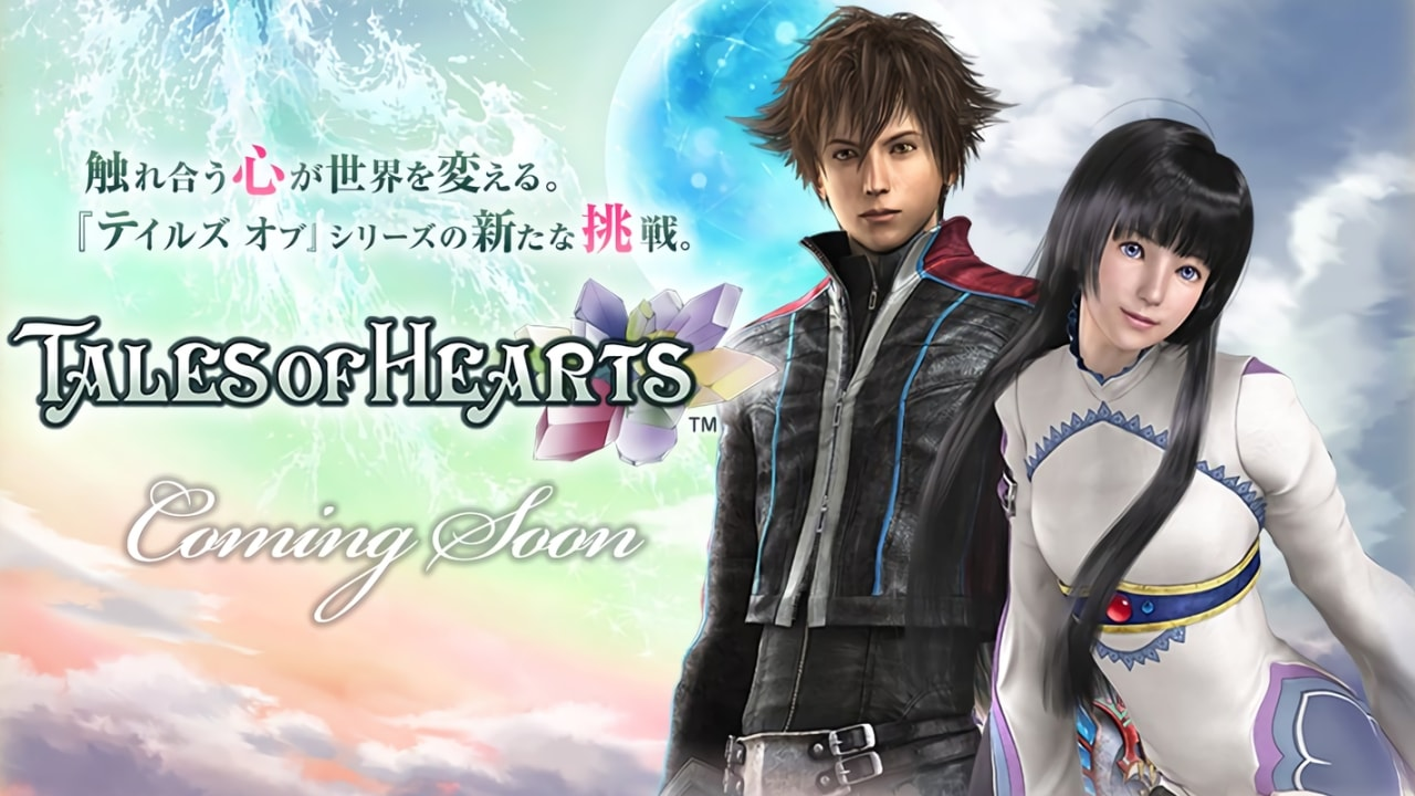 Tales of Hearts - 3D vs 2D