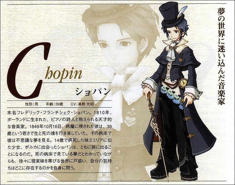 Eternal Sonata - Chopin