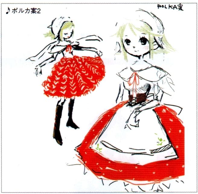 Eternal Sonata - Polka - croquis