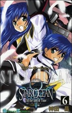 manga_SO3