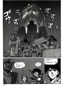 manga_ff3_big2