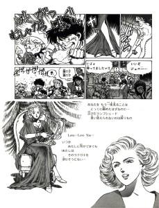 manga_ff3_big3
