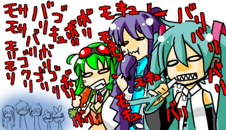Gumi, Gakupo et Miku