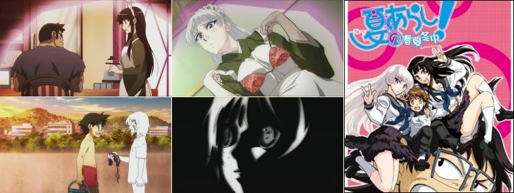 Natsu no Arashi - Saison 2