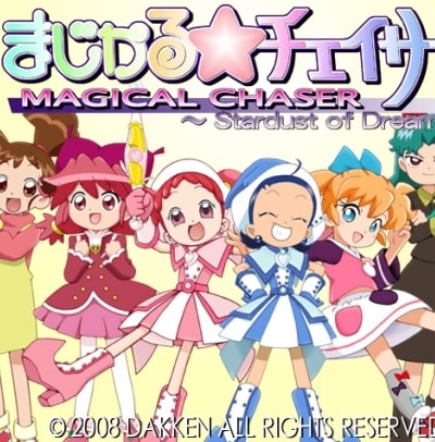 Magical Chaser