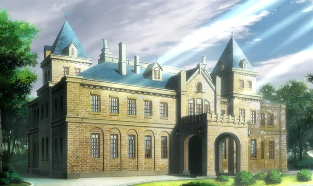 Résidence Ushiromiya