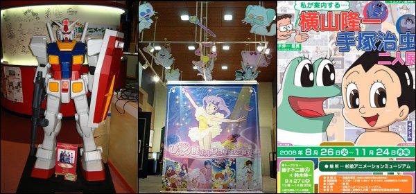 animetown