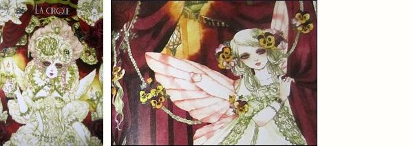 "Doujinshi ""La Cirque"" par Sakizou"