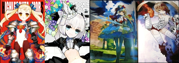 "Doujinshi ""Highleg Cut Armors"" et ""Toka+Toka2"" par Wadarco"