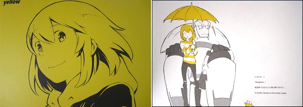 """Doujinshi """"Yellow"""" par Shigeto Koyama"""