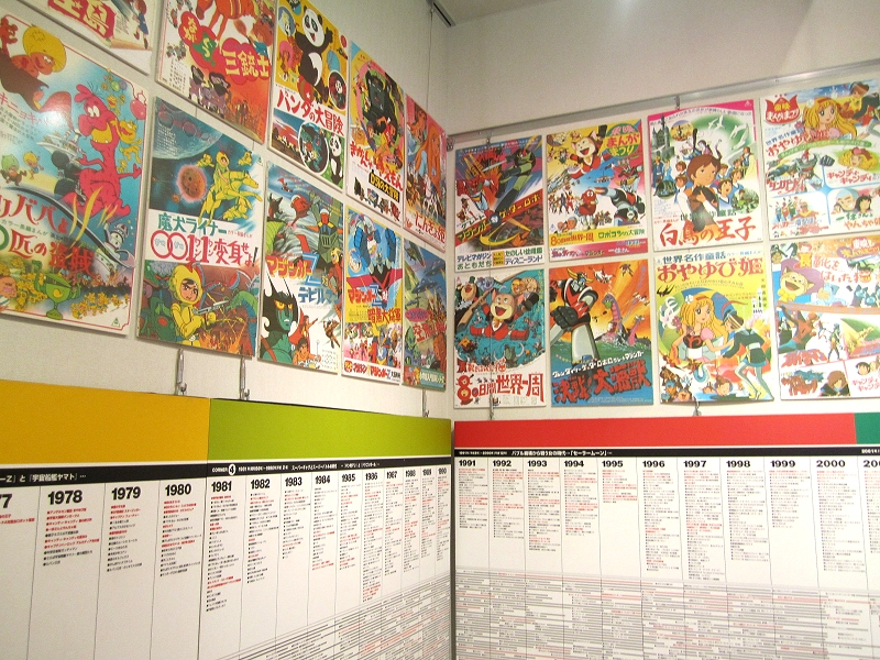 Toei Animation Gallery - 01