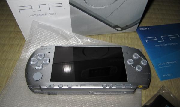 Ma PSP ! :p