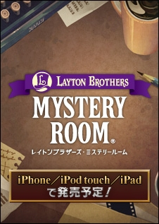 LAYTON BROTHERS ~ MYSTERY ROOM
