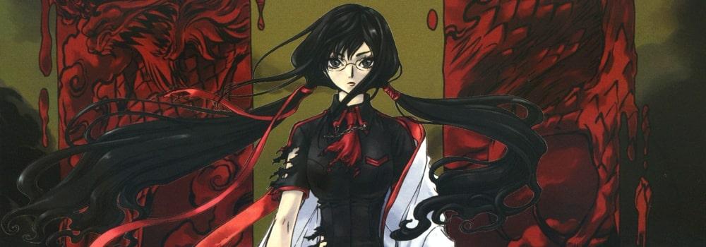 BLOOD-C - 2011