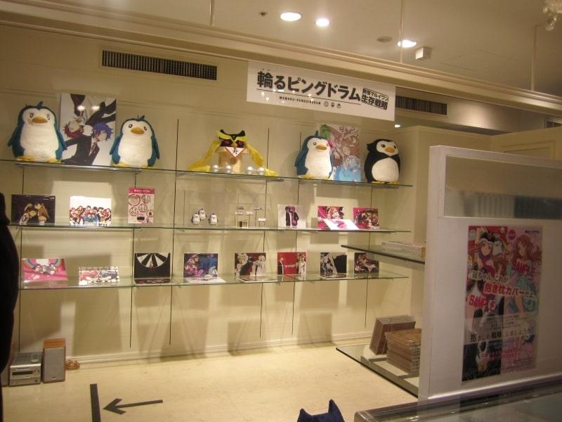 Mawaru Penguindrum - Expo
