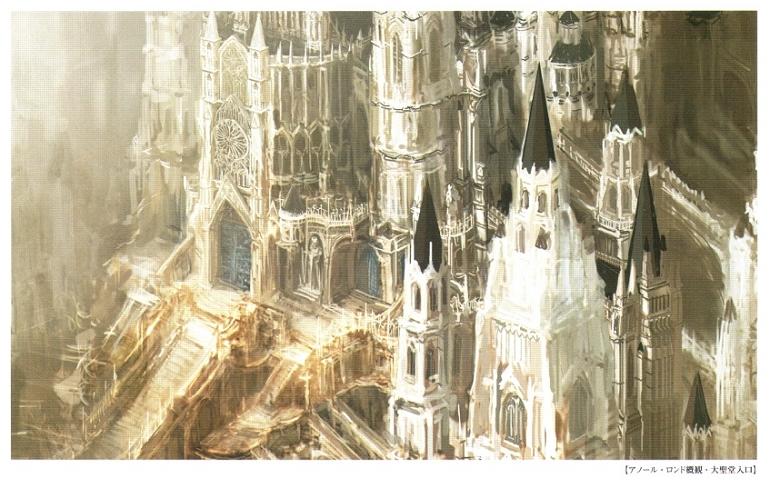 Dark Souls - Concept Art - Anor Londo