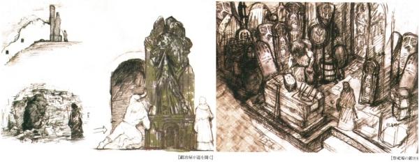 Dark Souls - Concept Art - Andre