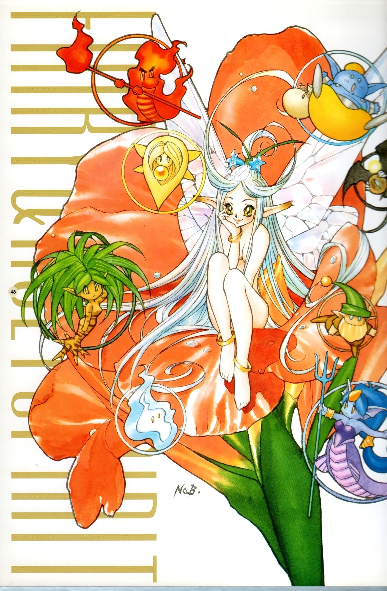 Seiken Densetsu 3 Illustration Book - Fairy