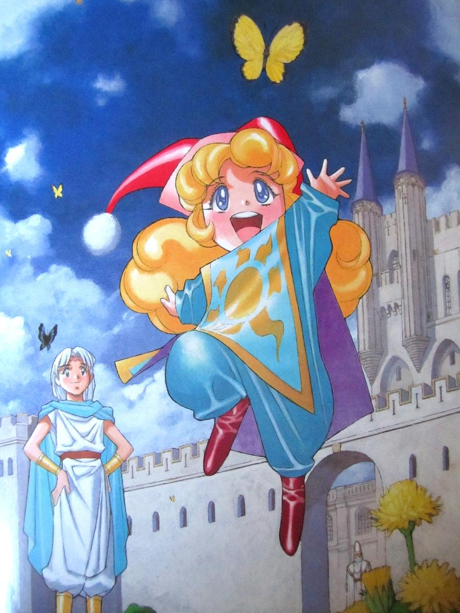 Seiken Densetsu 3 Illustration Book - Charlotte
