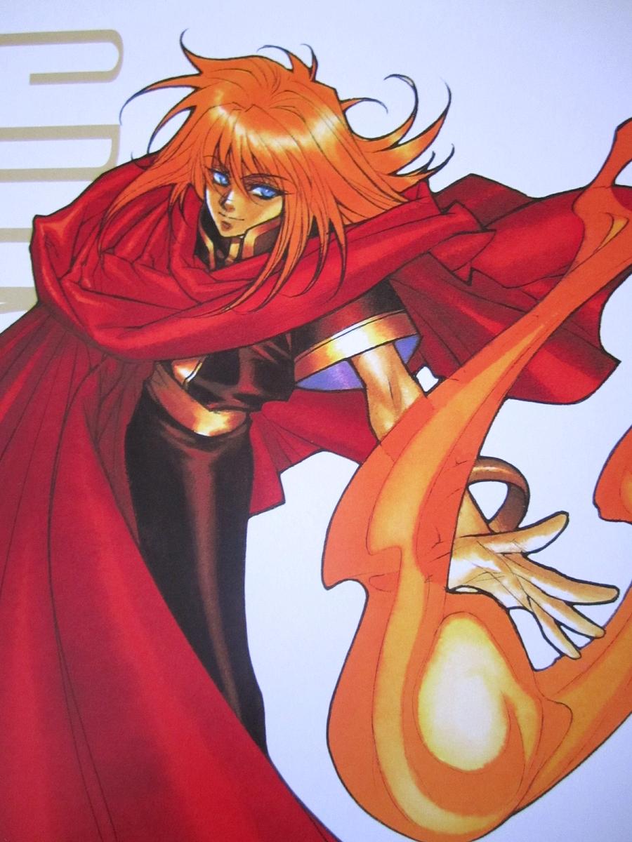 Seiken Densetsu 3 Illustration Book -