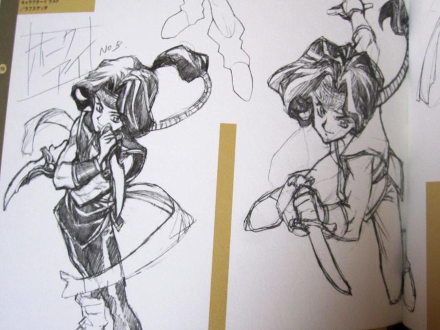 Seiken Densetsu 3 Illustration Book - Hawk Eye
